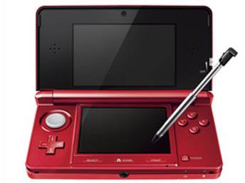 3DS フレアレッド.jpg